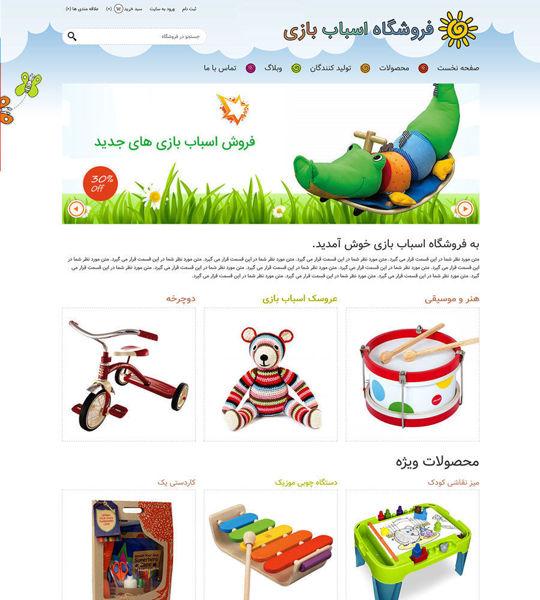 تصویر از فروشگاه اسباب بازی