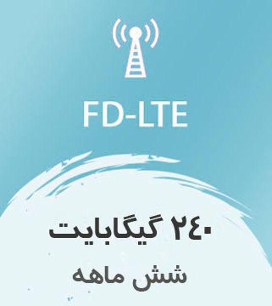 تصویر از اینترنت FD-LTE، شش ماهه 240 گیگ با سرعت ۱ تا ۴۰ مگ