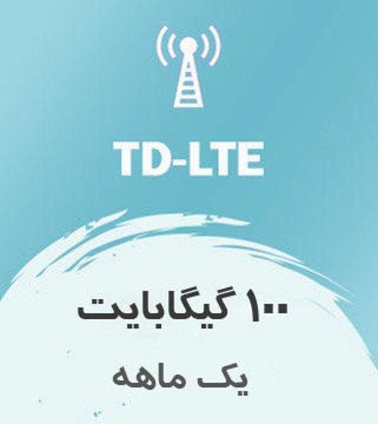 تصویر از اینترنت ثابت TD-LTE، یک ماهه 100 گیگ با سرعت ۱ تا ۴۰ مگ