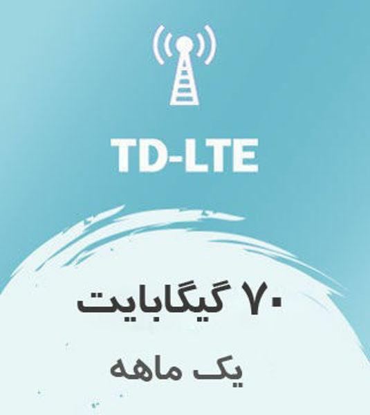 تصویر از اینترنت ثابت TD-LTE، یک ماهه 70 گیگ با سرعت ۱ تا ۴۰ مگ