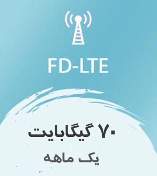 تصویر از اینترنت FD-LTE، یک ماهه 70 گیگ با سرعت ۱ تا ۴۰ مگ